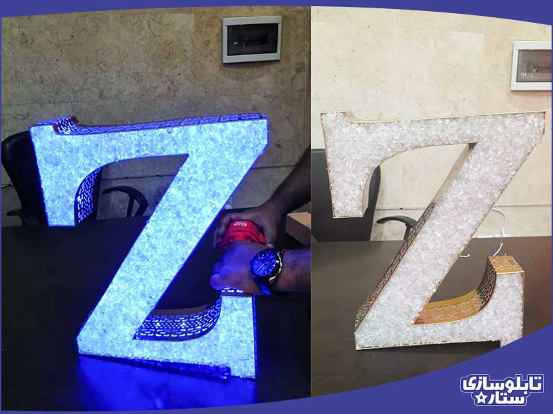 سازنده انواع تابلو حروف چلنیوم کریستال در تهران